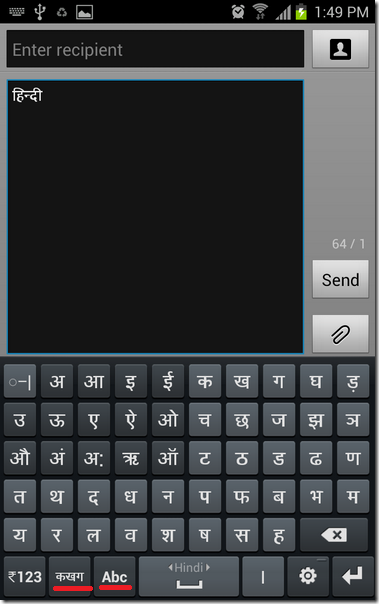 Hindi_typing_android