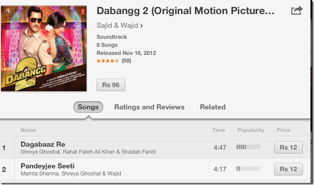 full-album-96-single song-is-rs 12