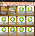 Download NCERT Books on Android Tablet