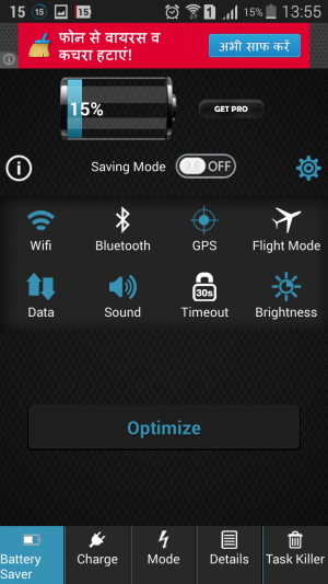 Battery Doctor Free battery saver app for android