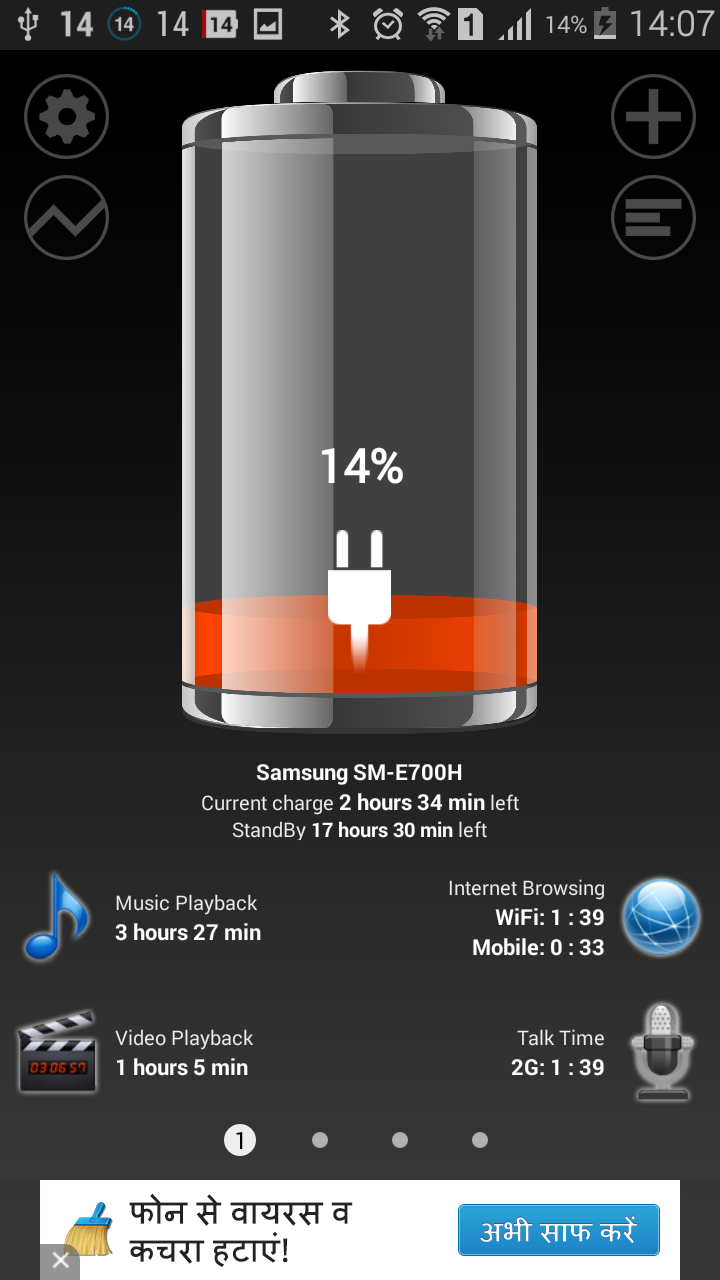 battery level app for android